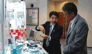 managing aging plants japan 2016 conference