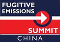 Fugitive Emissions Summit China logo